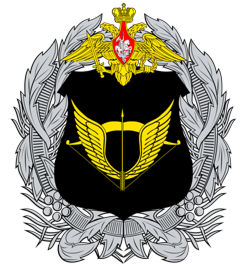 components of the Ministry of Defense