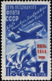 1948 CPA 1305.png