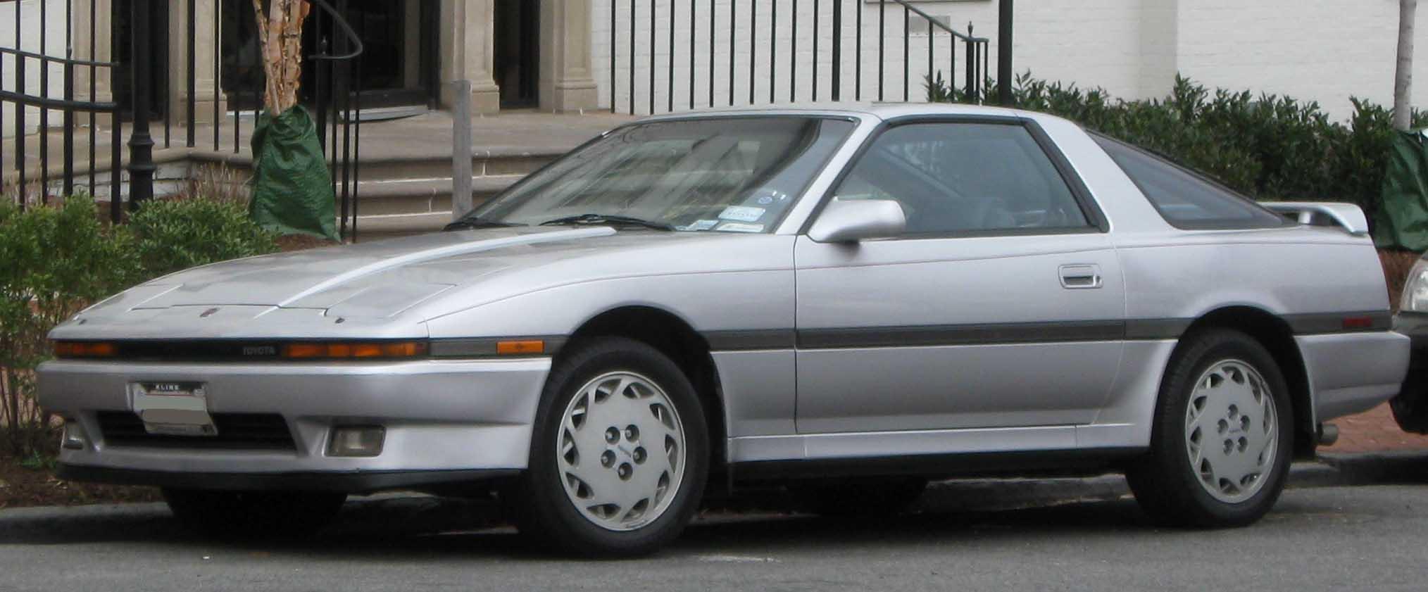 File:3rd Toyota Supra