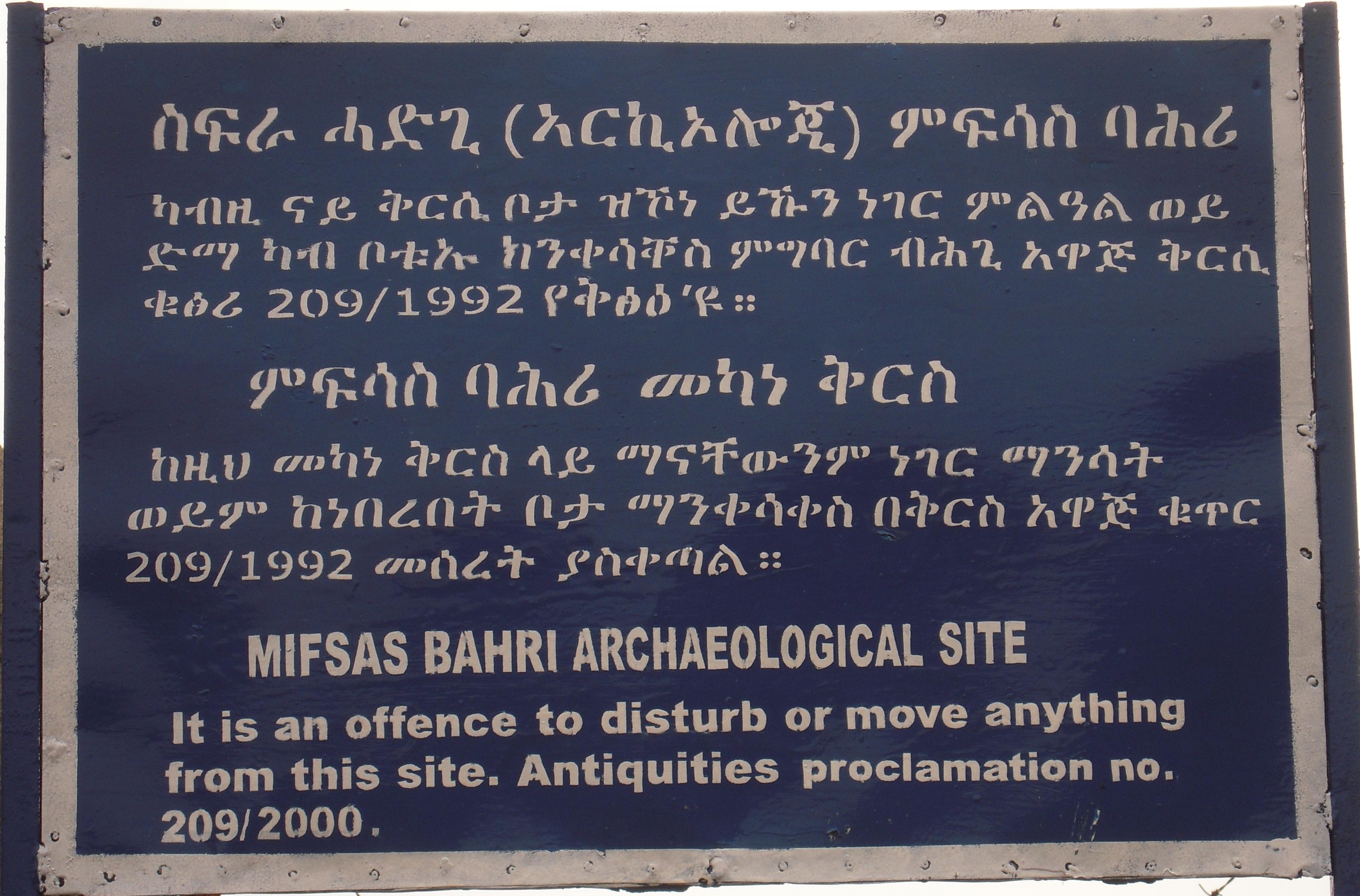 Talk:Amharic