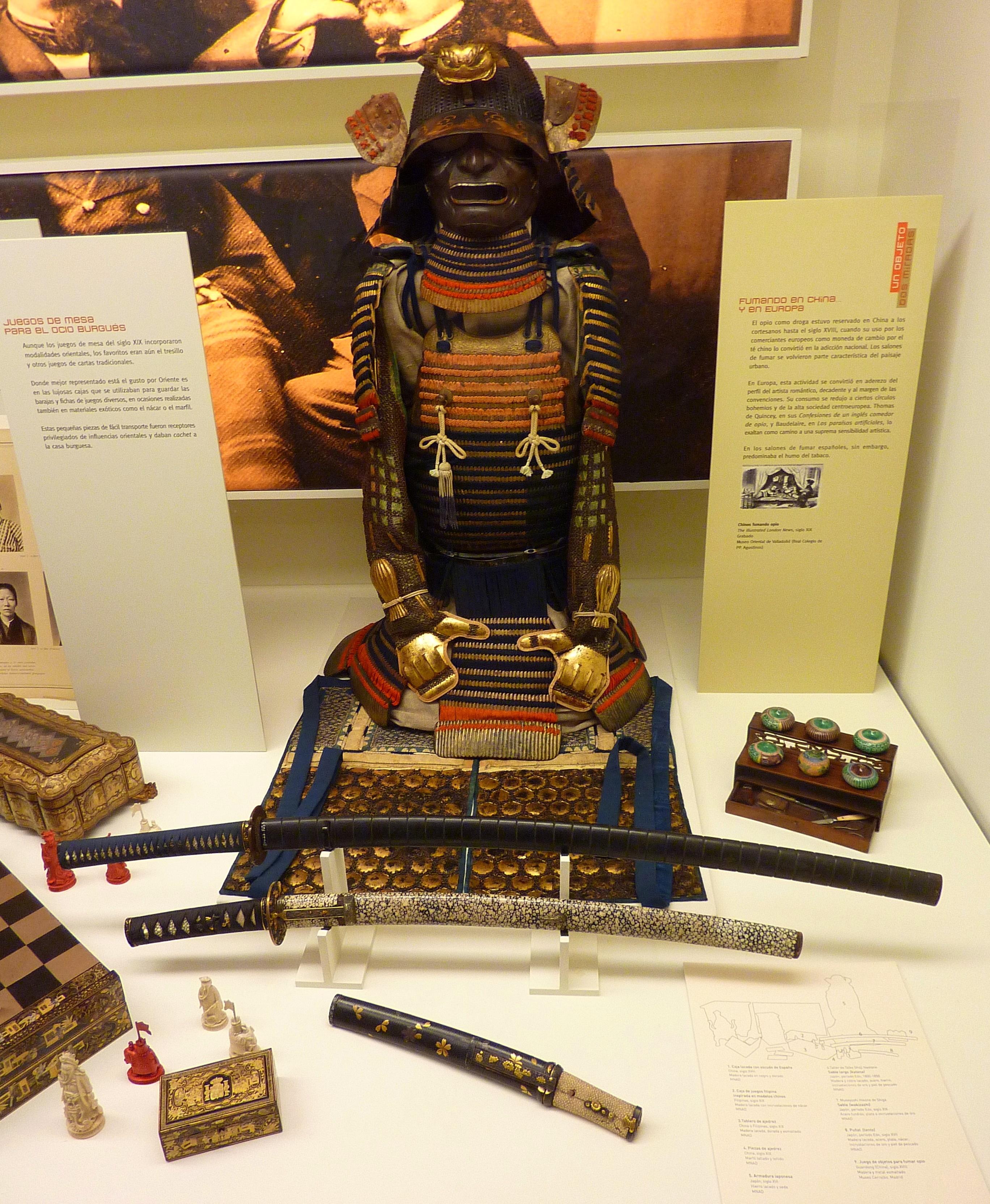 File Armadura Japonesa Mnad Jpg Wikimedia Commons