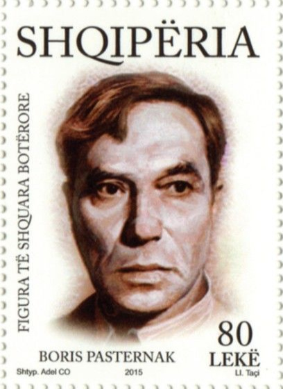 Pasternak on a 2015 stamp of Albania Boris Pasternak 2015 stamp of Albania.jpg