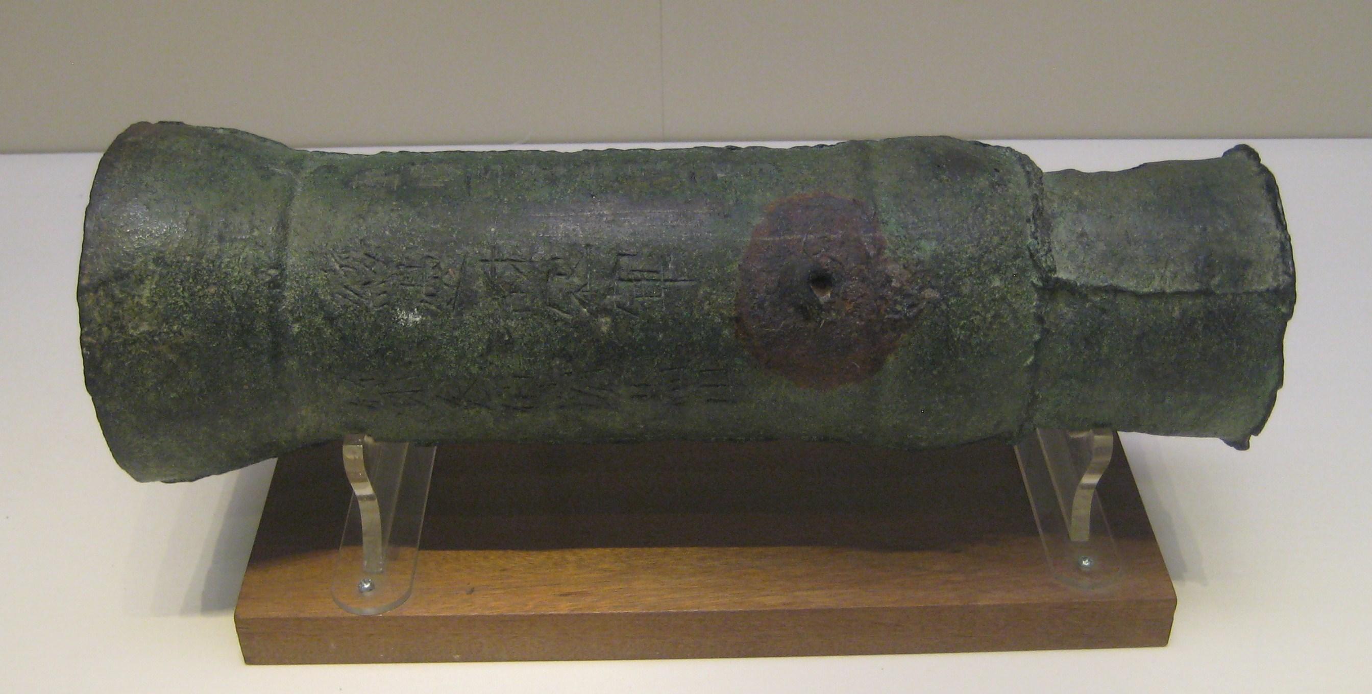 Gunpowder | Military Wiki | FANDOM powered by Wikia