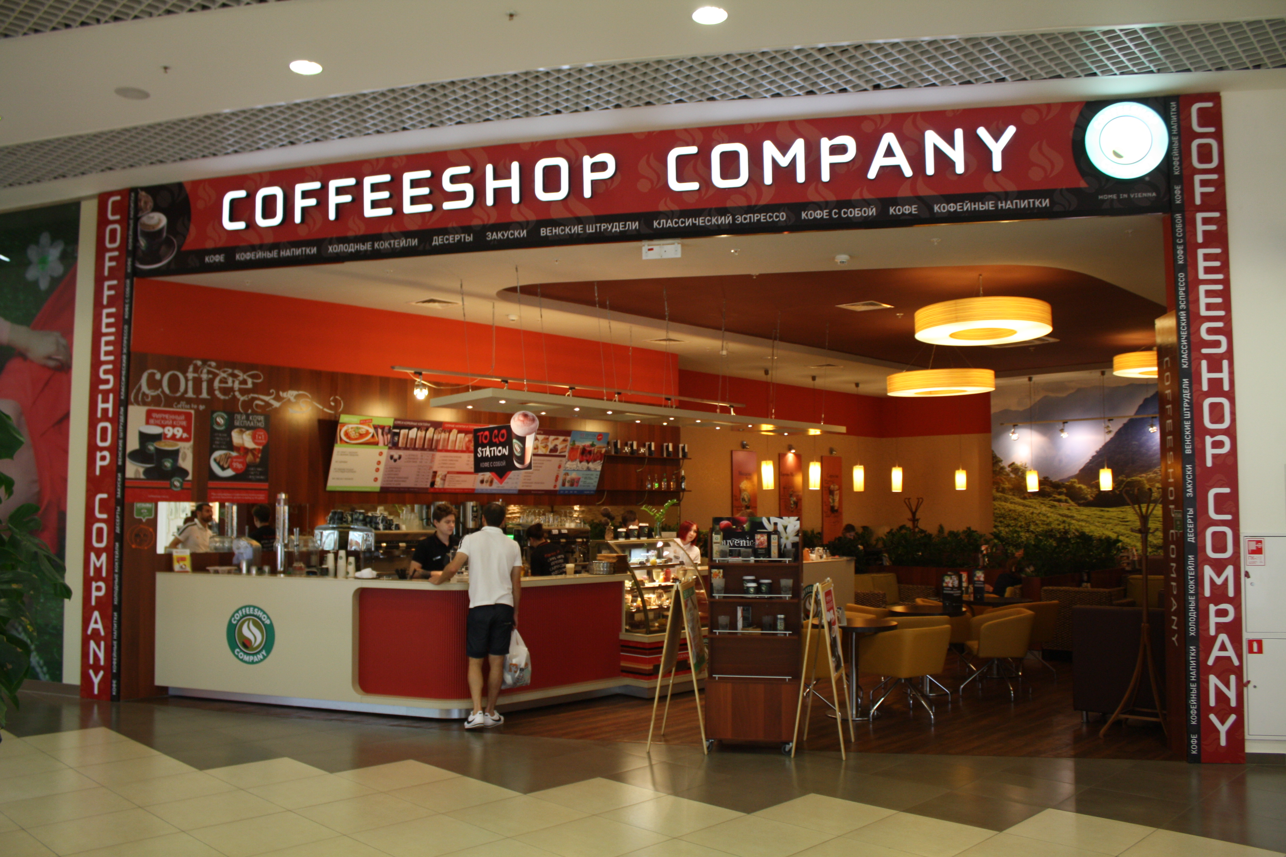 Coffee Shop Design Software Free