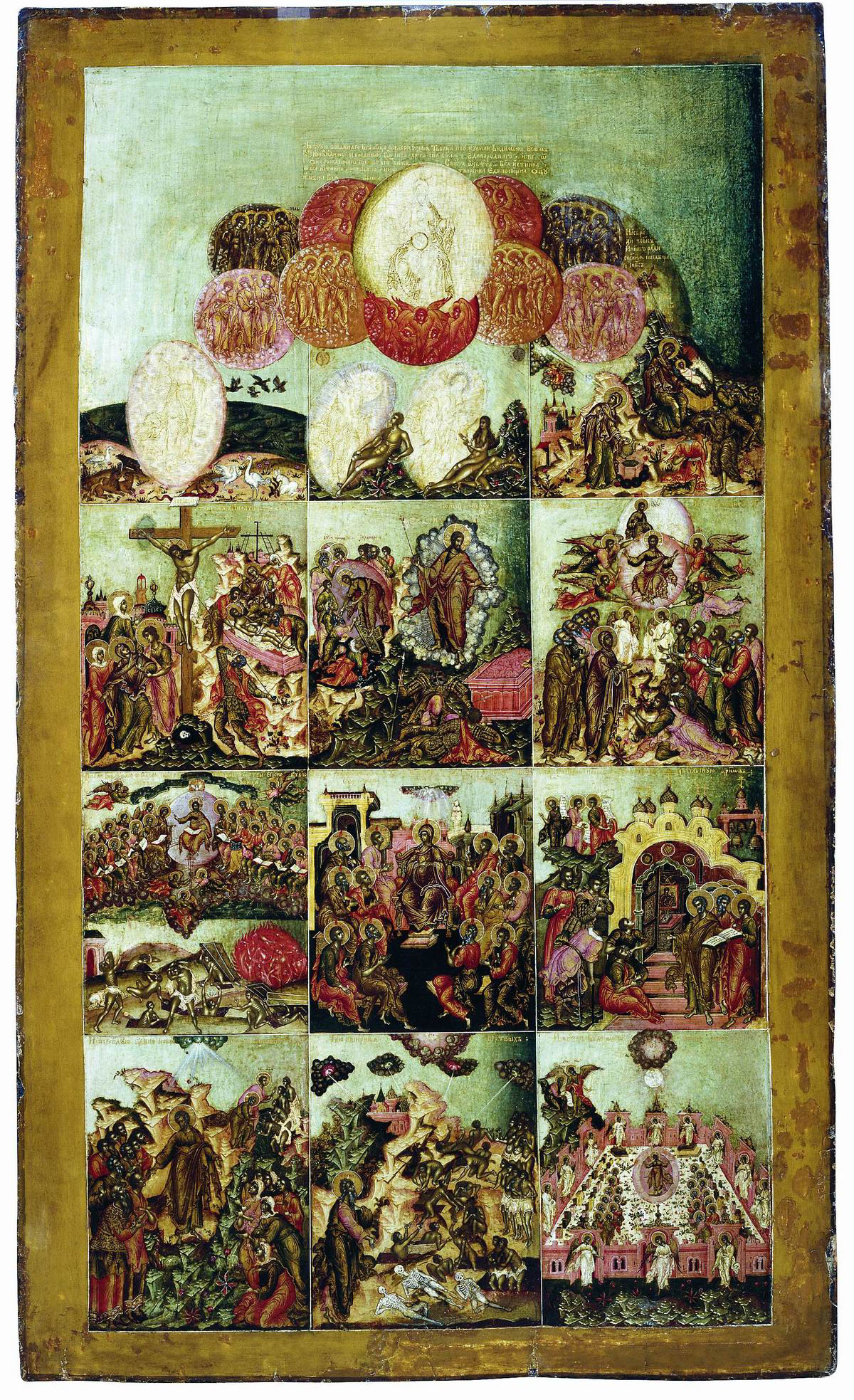 https://upload.wikimedia.org/wikipedia/commons/a/aa/Creed_of_faith_%28Ushakov_and_Nikitin%2C_1668_GRM%29.jpeg