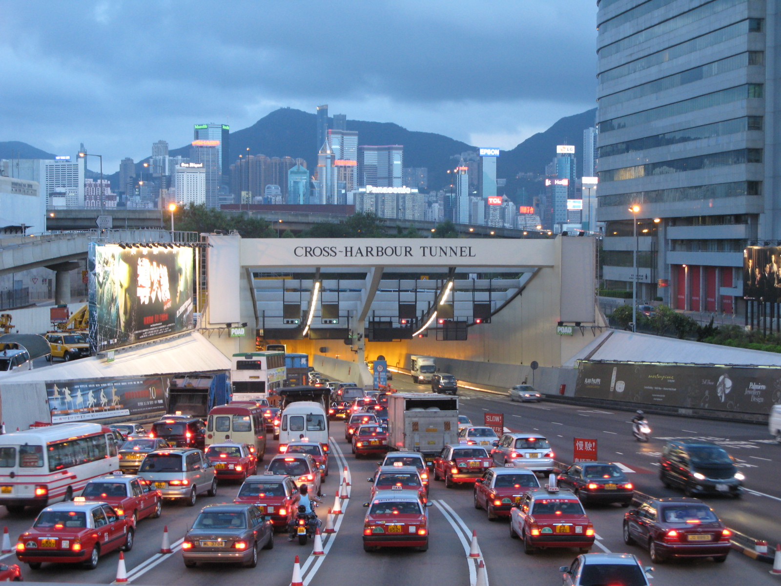 File:HK Cross Harbour Tunnel.jpg - Wikipedia, the free encyclopedia