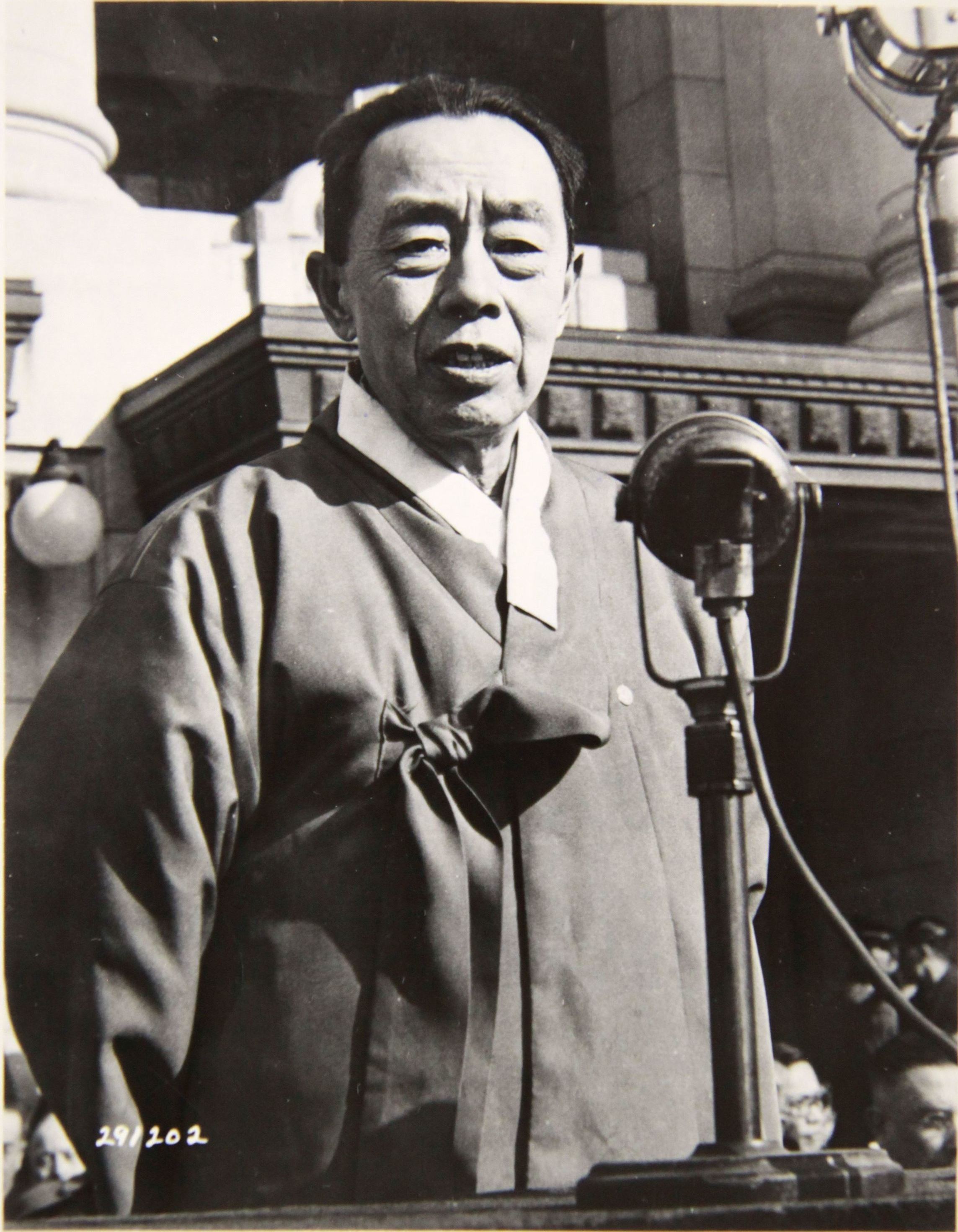 Kim Kyu-sik South Korean politician and academic