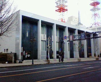 北日本銀行の本店