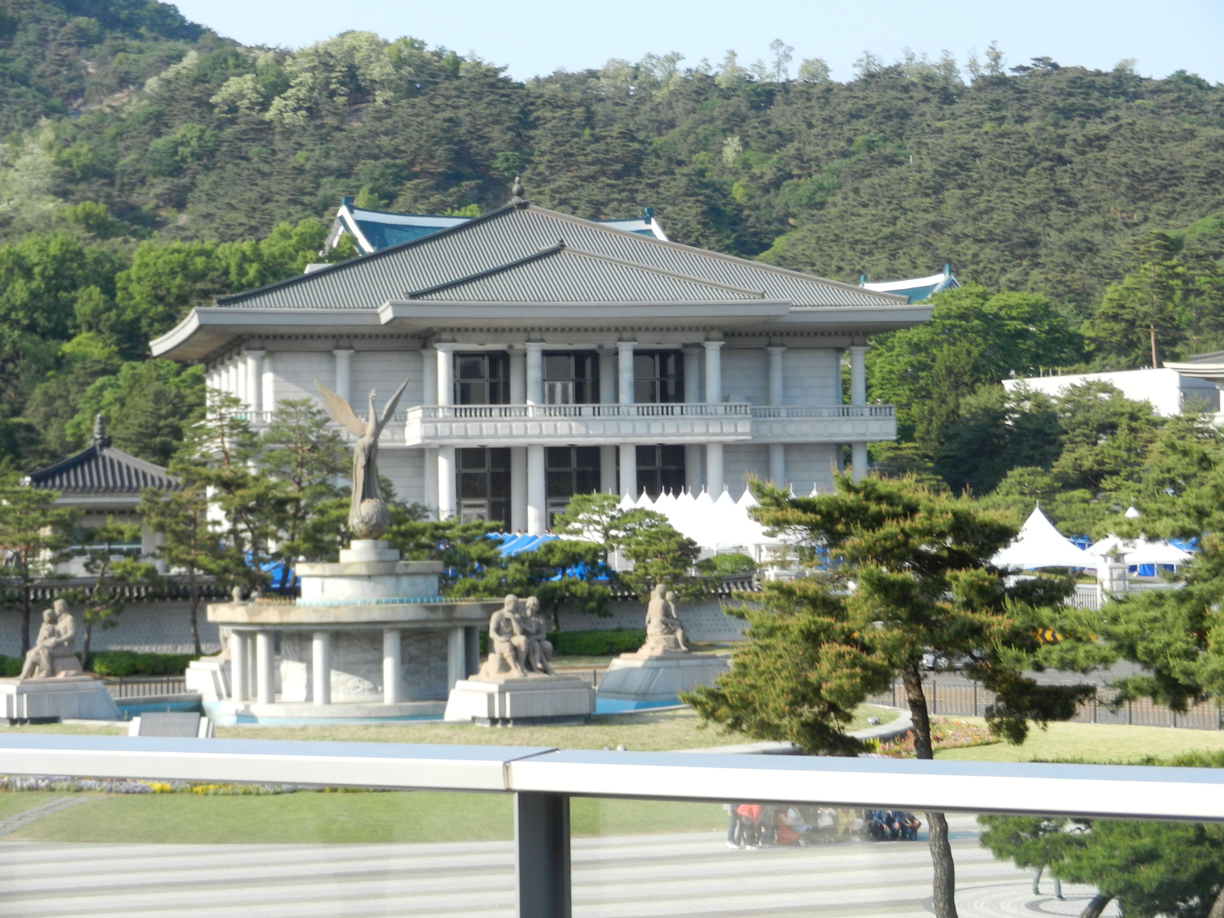 البيت الأزرق Korea_BlueHouse.jpg