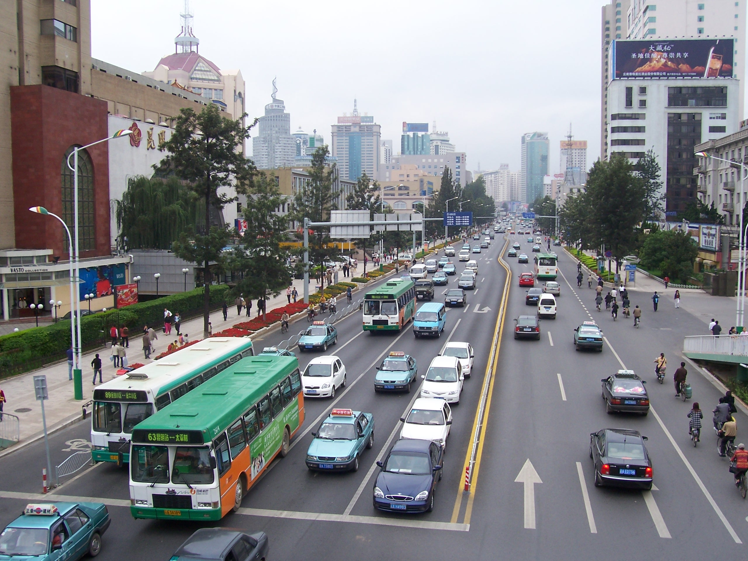 Kunming China  city photos : Kunming street Wikipedia, the free encyclopedia