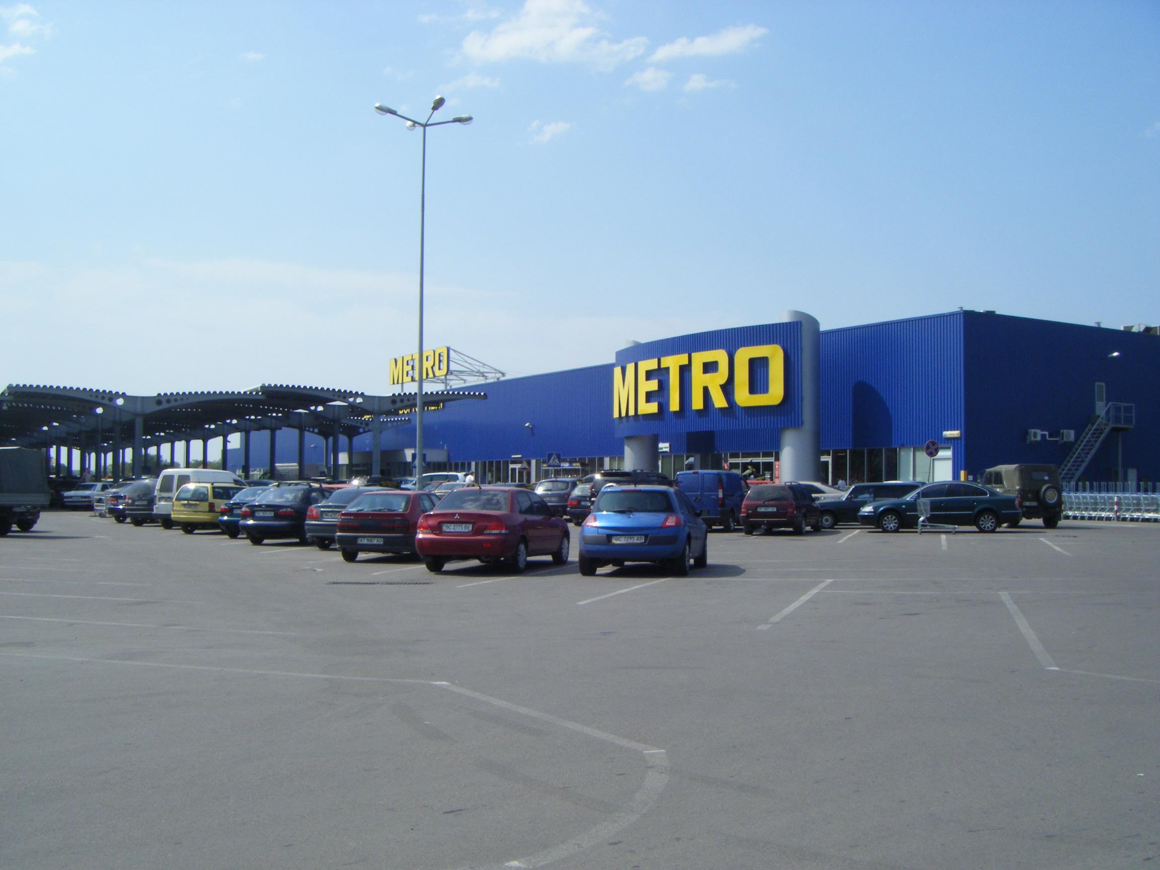 Bewertungen für METRO Cash & Carry