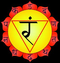 Le cercle de la haine Manipura