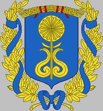 Лежак Доктора Редокс «Колючий» в Мариинске (Кемеровская область)