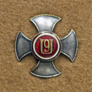9th Lesser Poland Uhlan Regiment