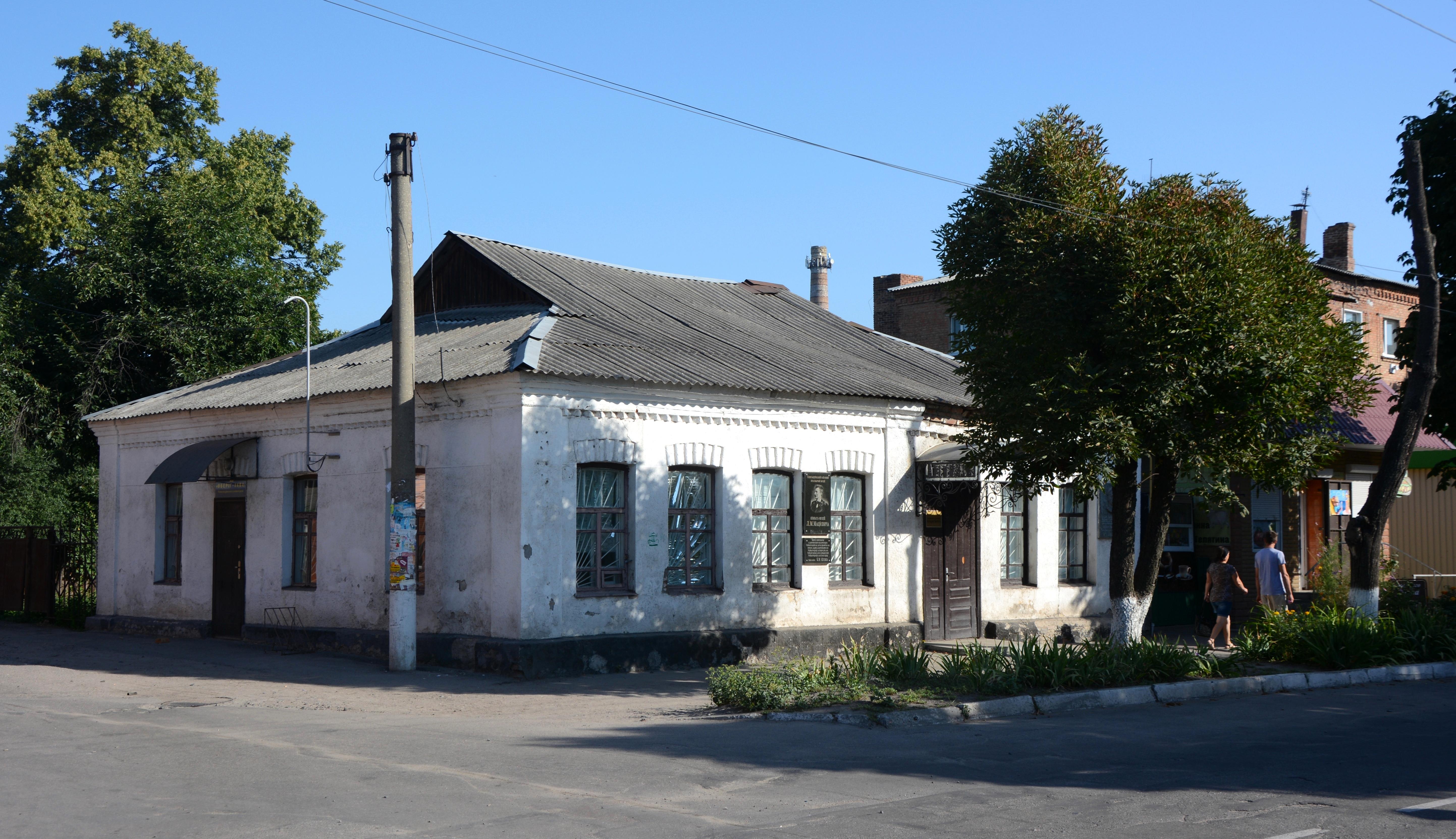 Сделать сайт Улица Александровка создание сайтов на 1с битрикс москва