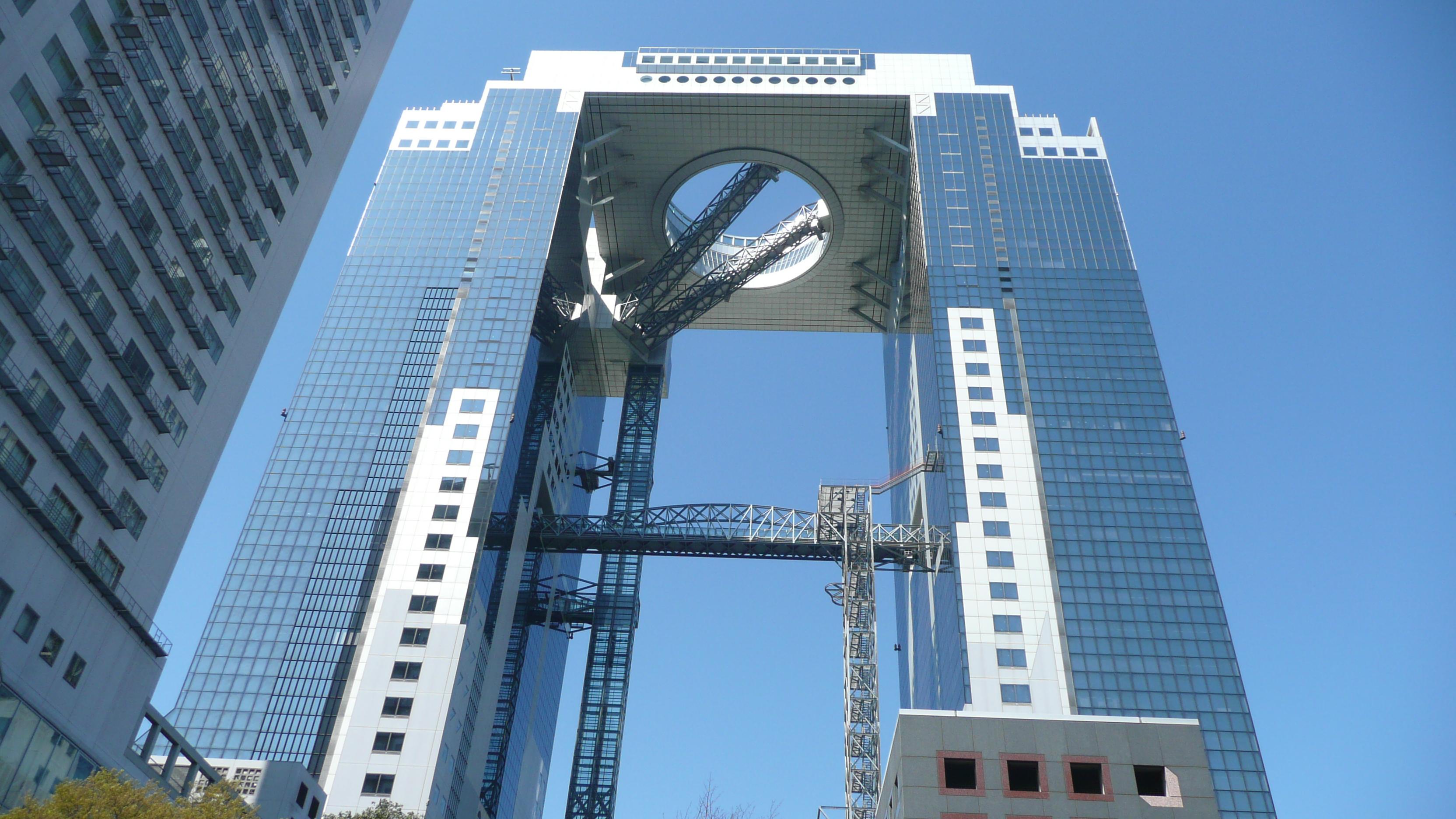 File:Osaka Umeda Sky Building 1.jpg