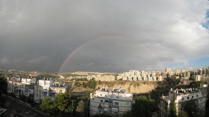 קשת בירושלים