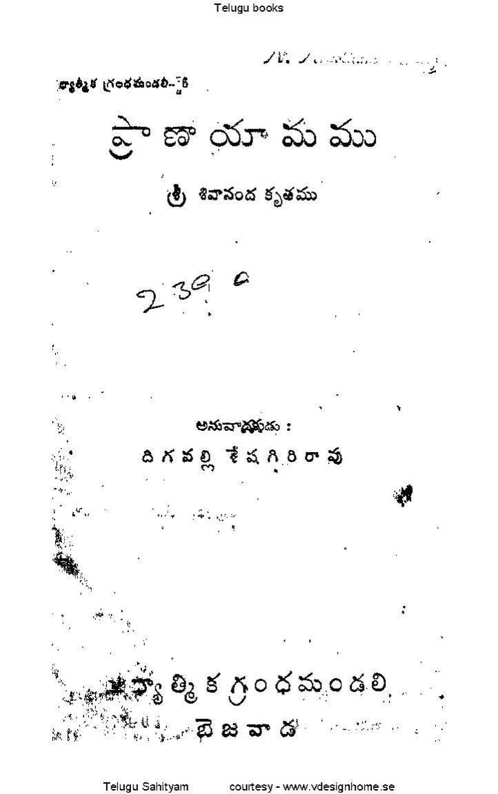 Telugu Sahityam Pdf