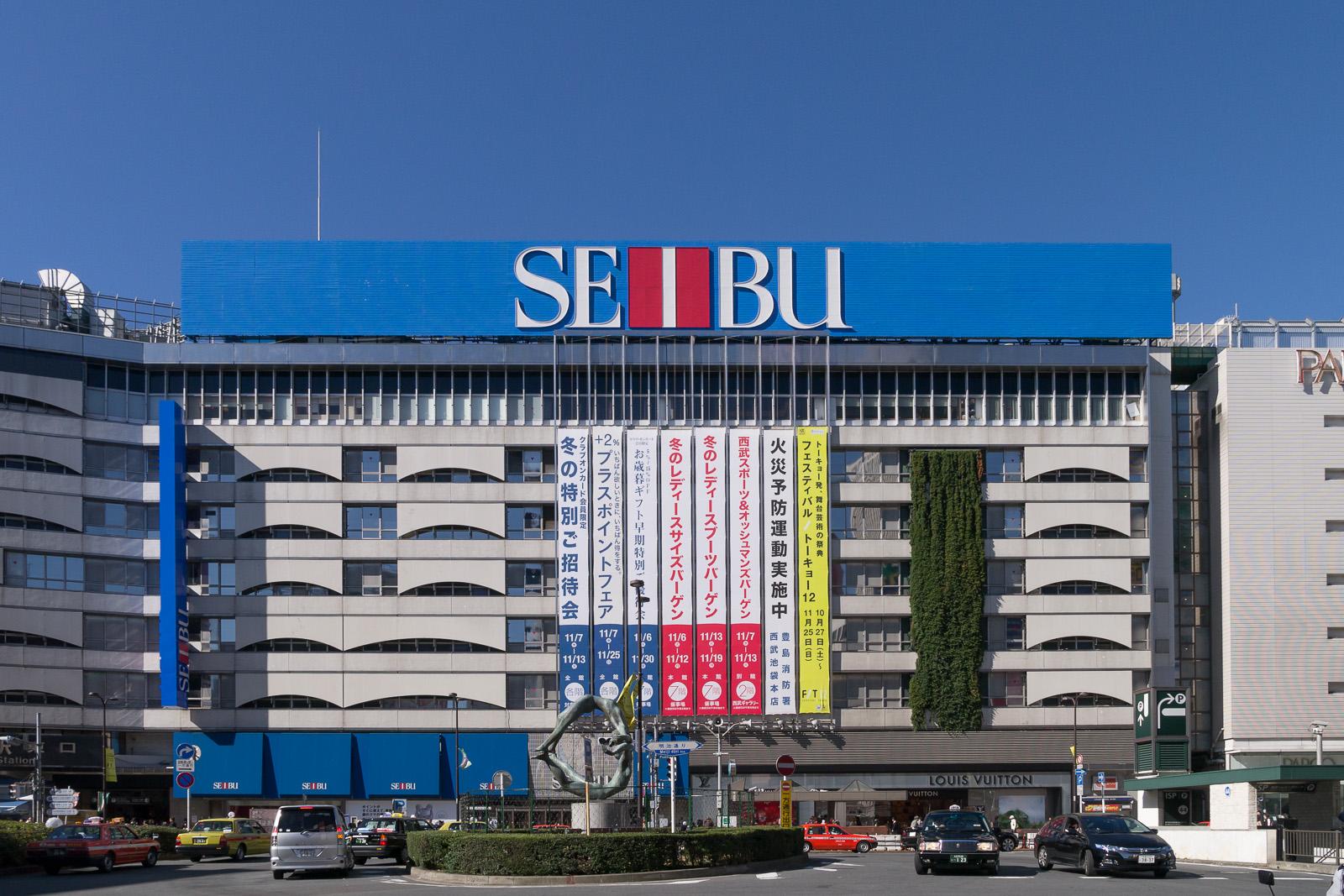 Seibu department store ikebukuro 01