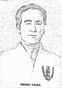 Risultati immagini per Seigo Tada