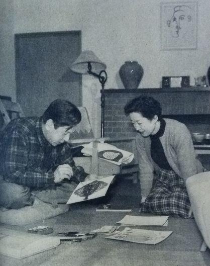 Masao Shimizu and [[Yumi Takano]] in 1955