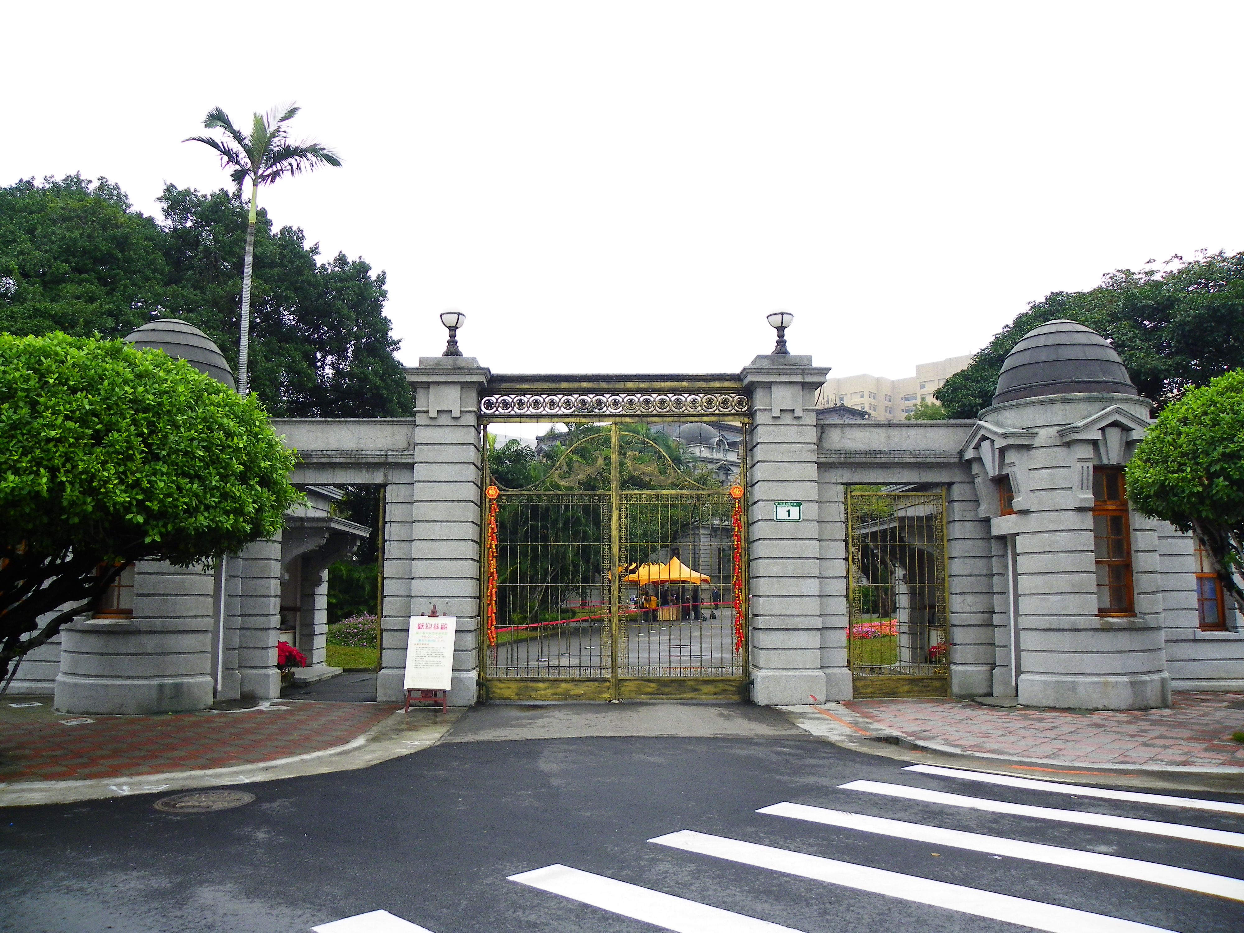 gate images the - photo #24