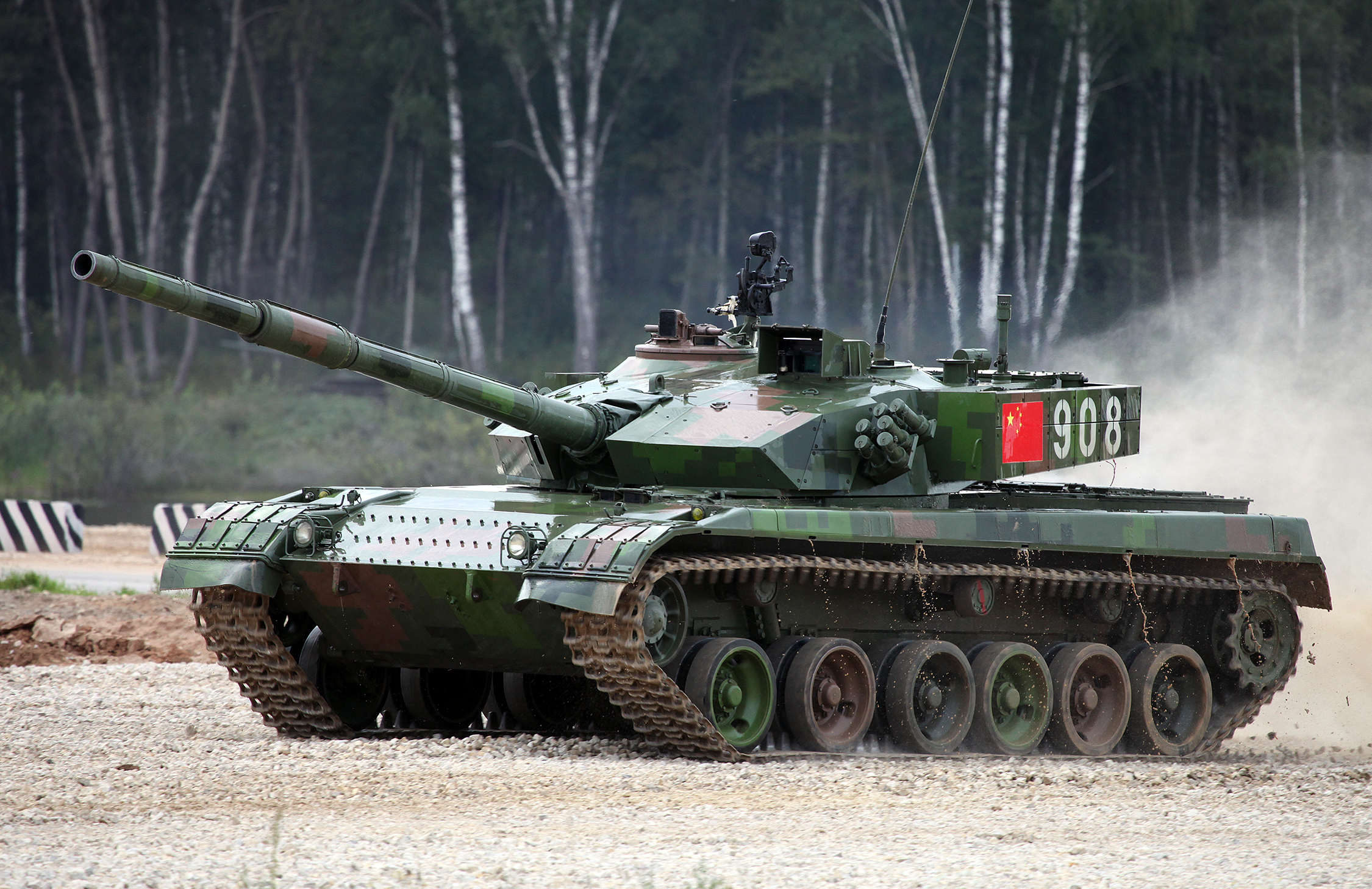 2nd Tank Biathlon World Championship, 2015[edit]