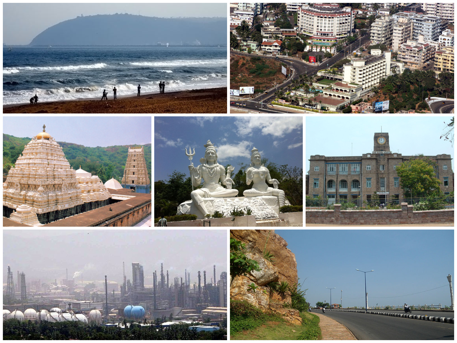 essay on favourite holiday spot vizag