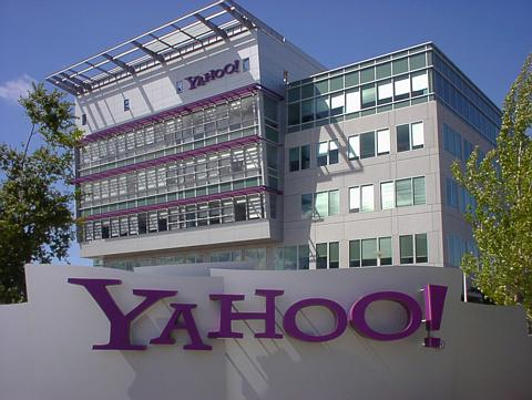 Yahoo wikiwand yahoo headquarters in 2001 malvernweather Choice Image