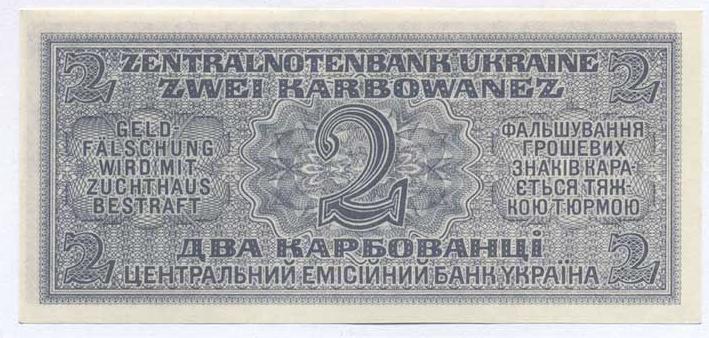 2Karbowanez-1942 r.JPG