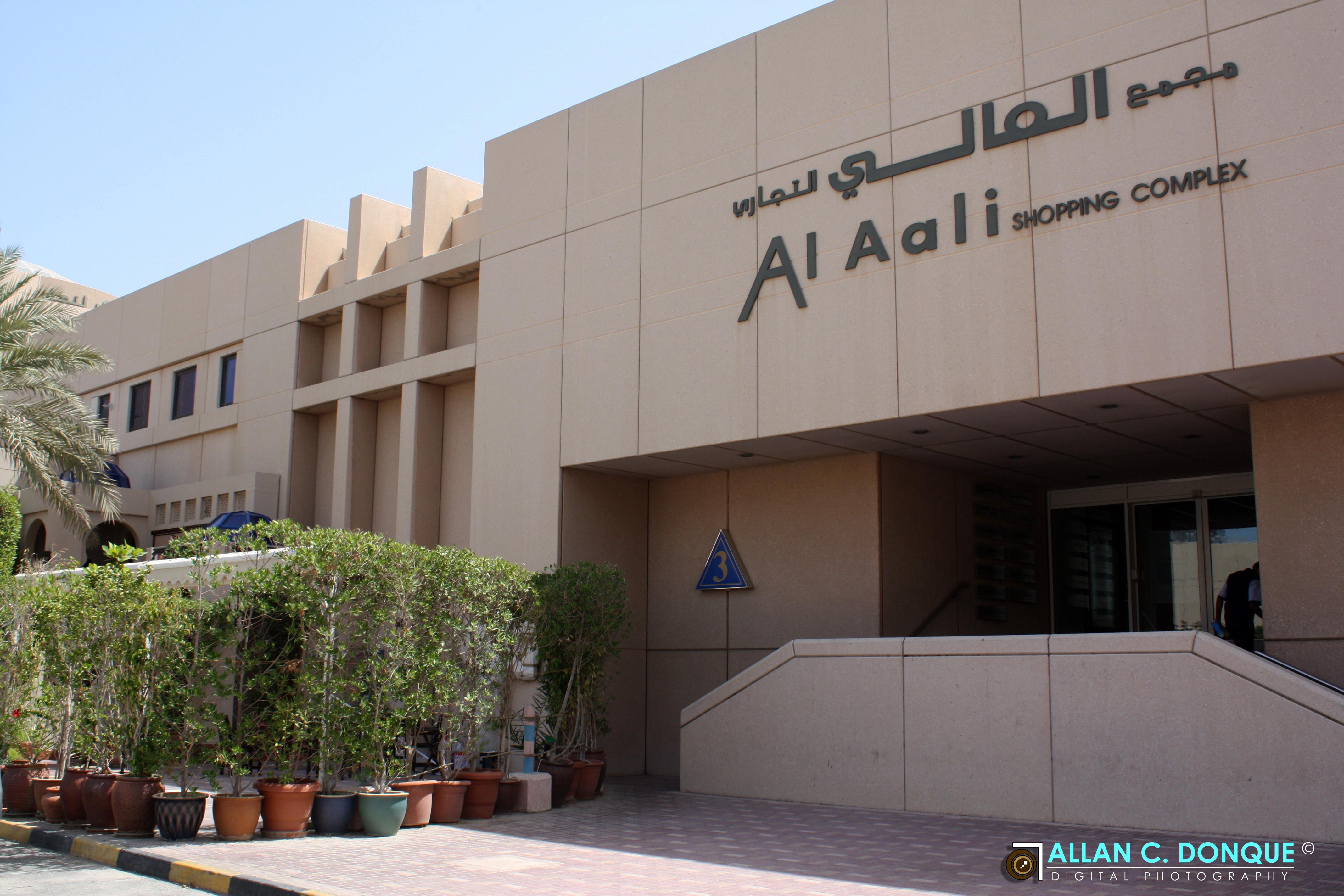 Image result for Bahrain shopping festival