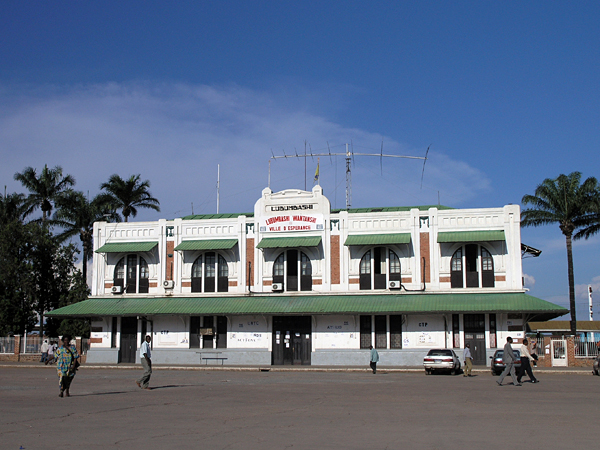 Hotel Aeroport De Roiby Terminal