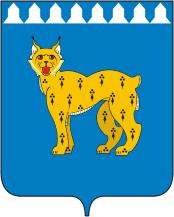 Лежак Доктора Редокс «Колючий» в Реже (Свердловская область)