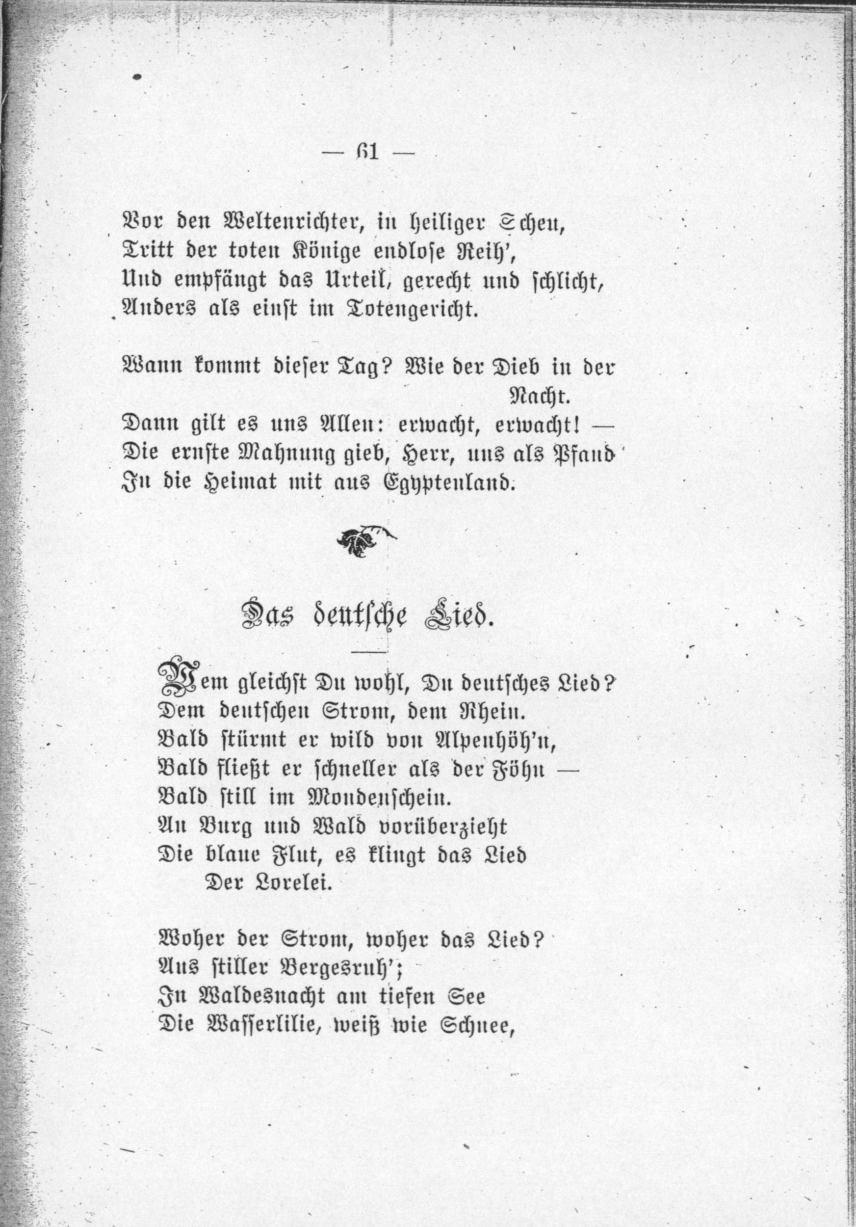 Filede Ebel Gedichte 061jpg Wikimedia Commons