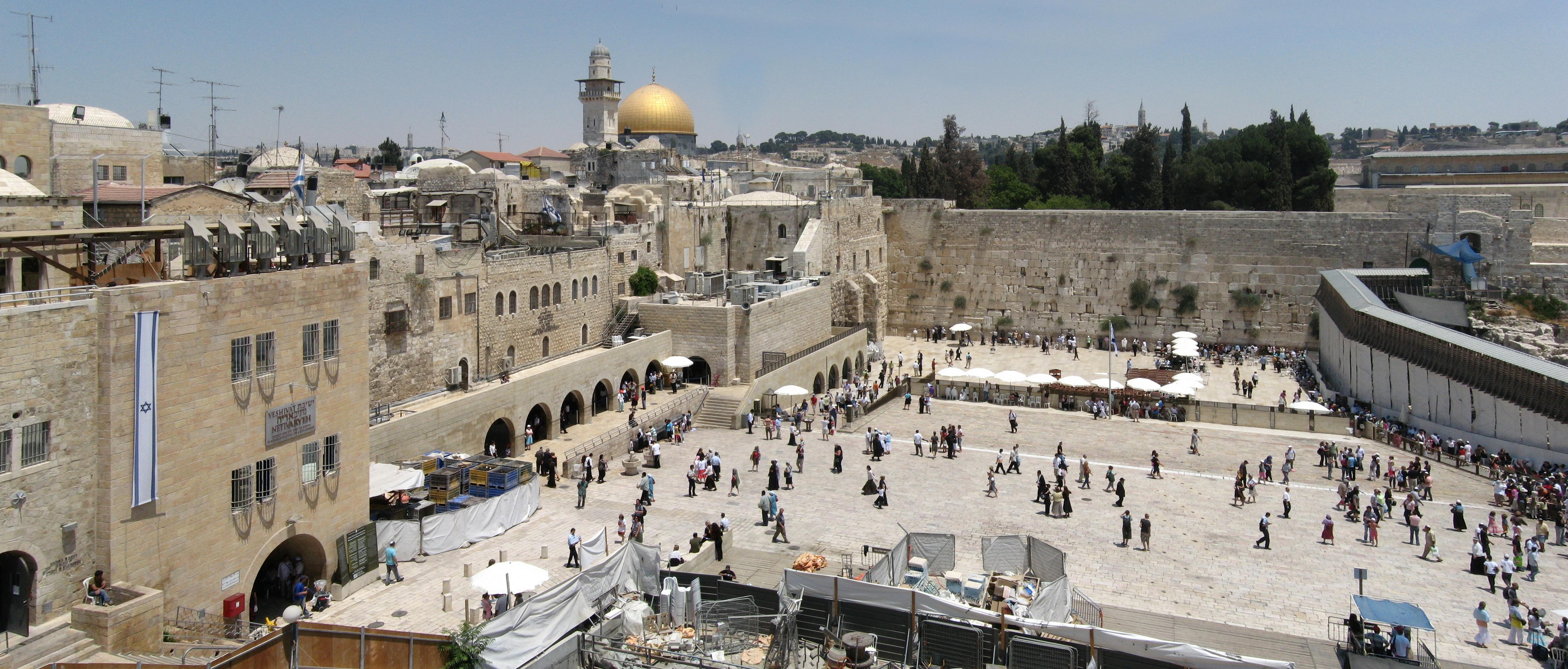 wailing wall jerusalem israel check out wailing wall