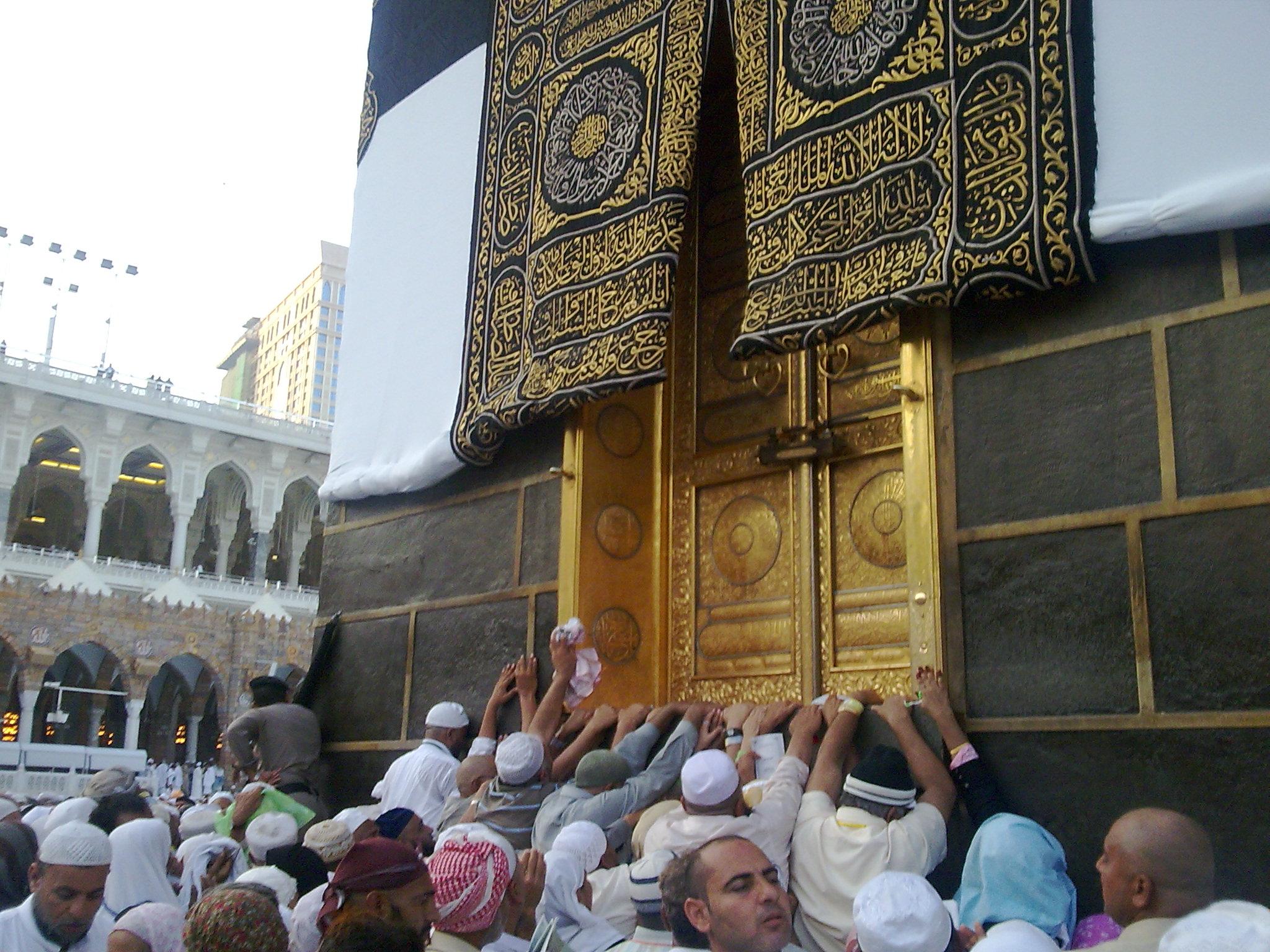 File Holy Door Of Khana Kaba Masjid Ul Harram Makkah
