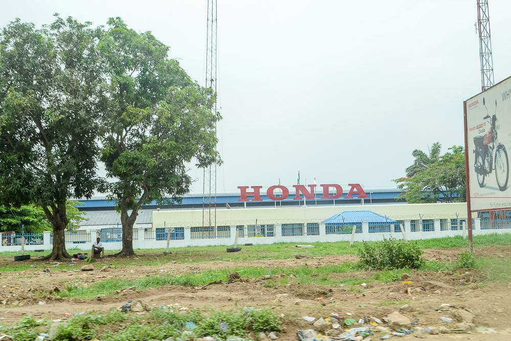 File:Honda Company, Sango Ota jpg - Wikimedia Commons
