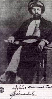 Husein Gradaščević was declared the governor of the Eyalet of Bosnia in 1831 and revolted against the Ottomans in a bid to secure Bosnian independence.
