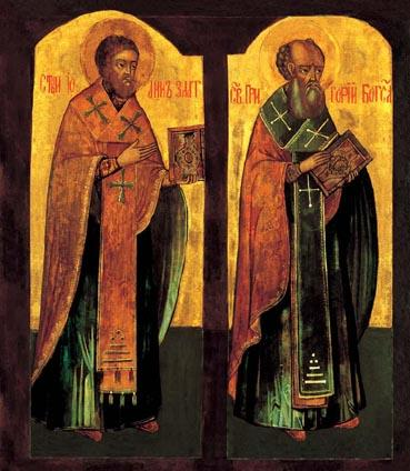Tradición Apostólica