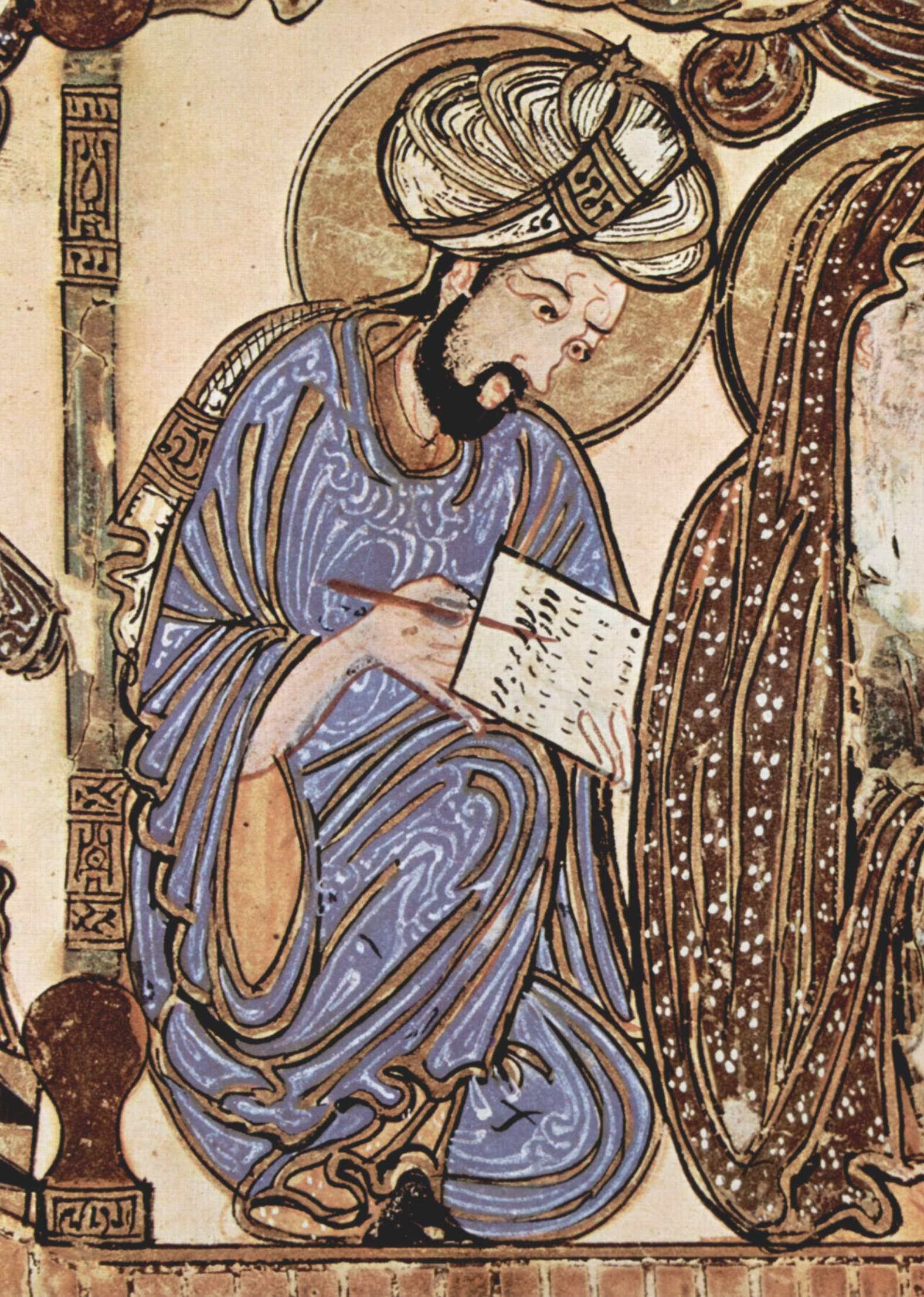 File:Irakischer Maler von 1287 002.jpg
