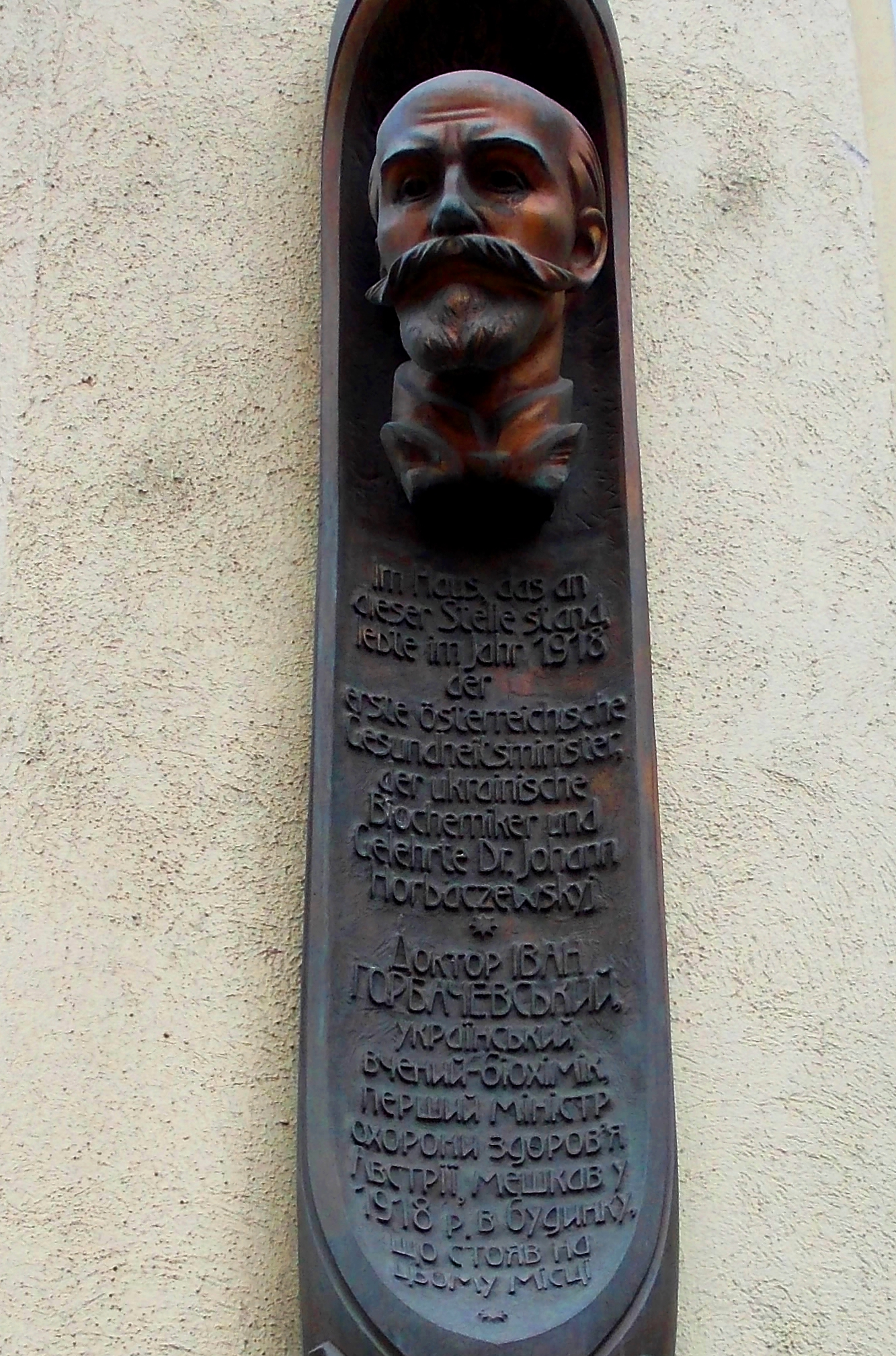 Ivan Horbaczewski Commemorative Plaque in Vienna.jpg