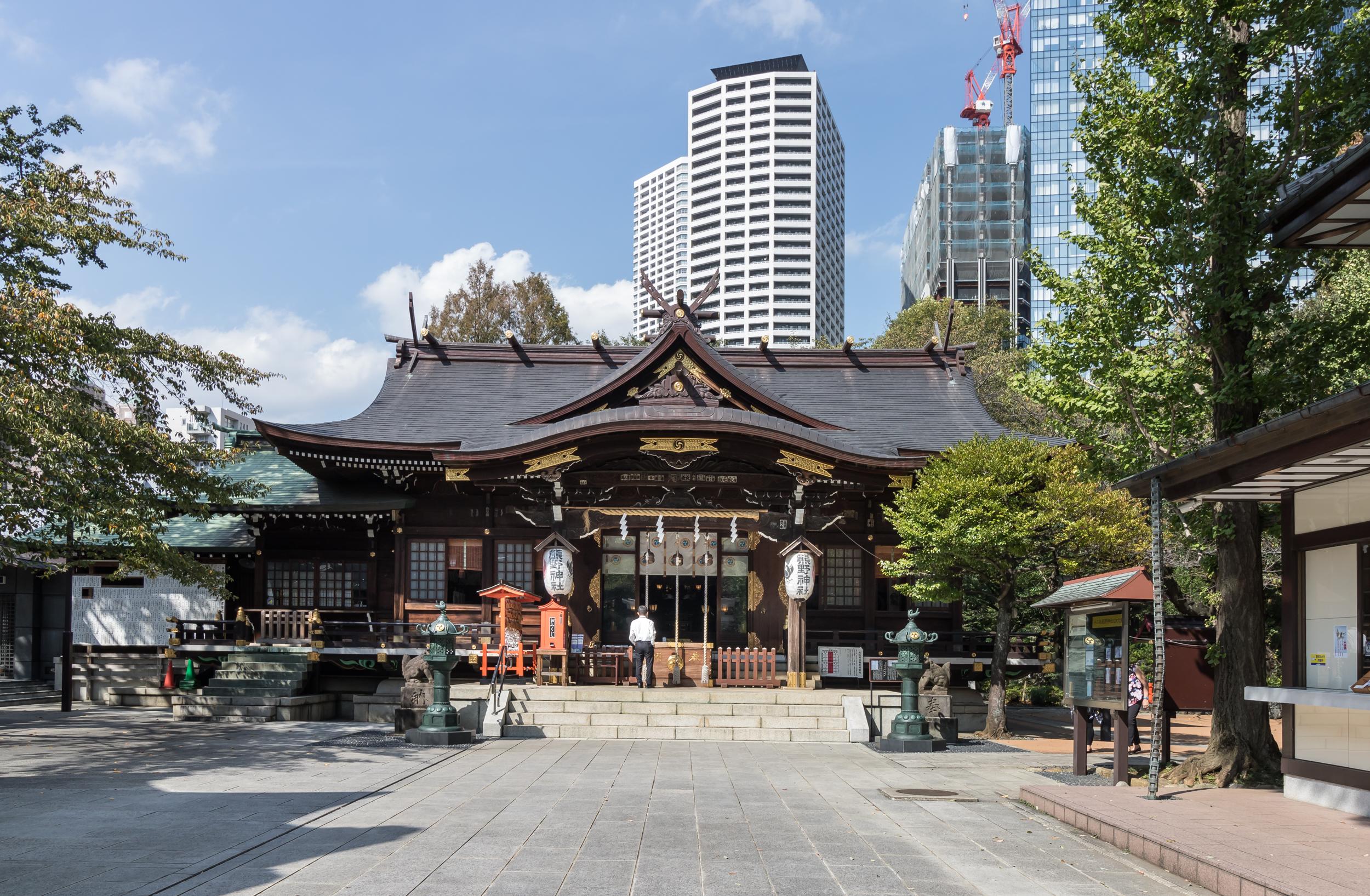 熊野神社 (新宿区) - Wikipedia