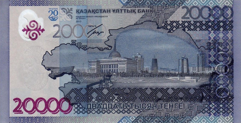 Банкнота выполнена в преобладающем серо-синем цвете