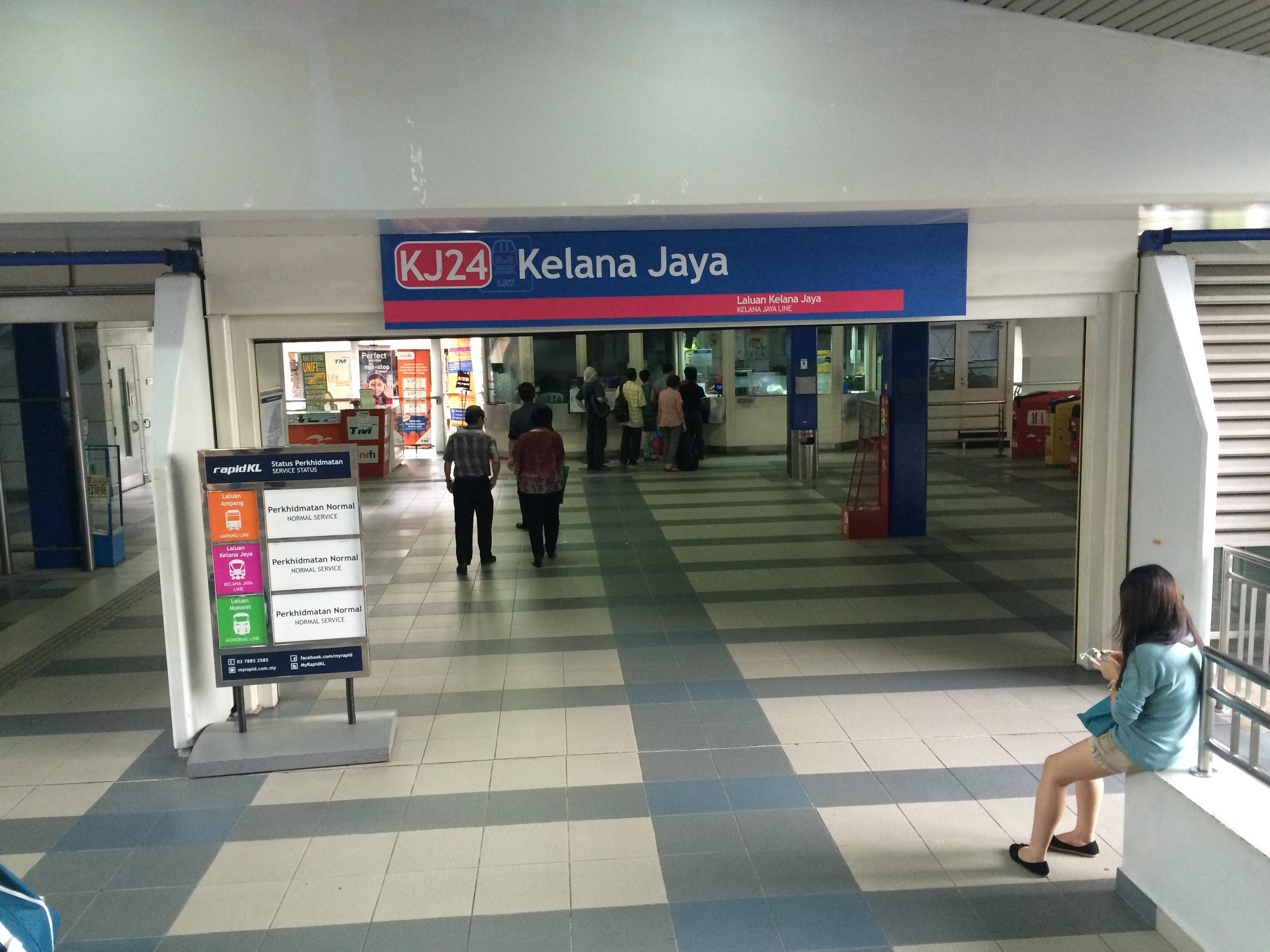 クラナ・ジャヤ駅