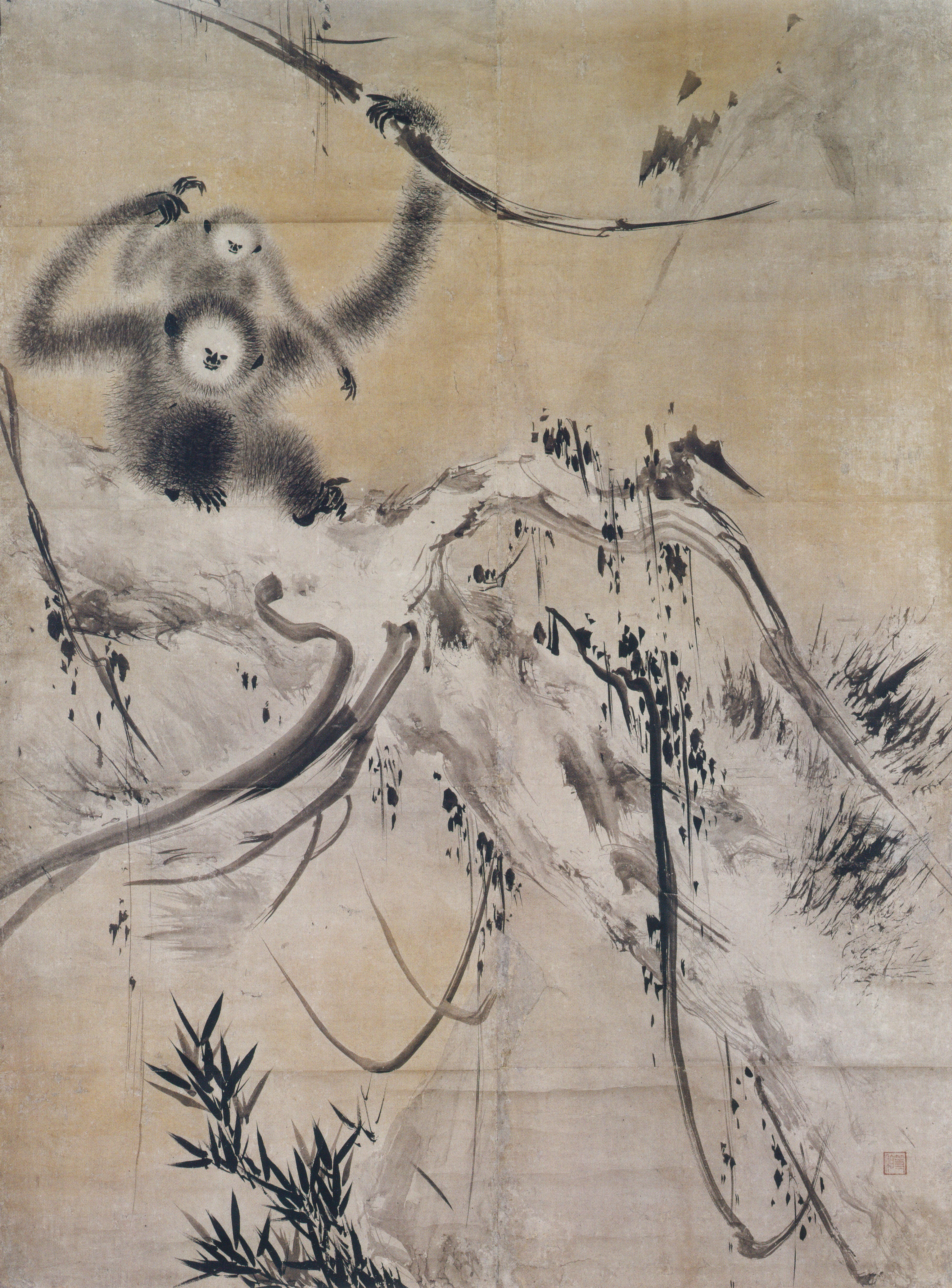 File:Koboku Enkō-zu right part 1.jpg
