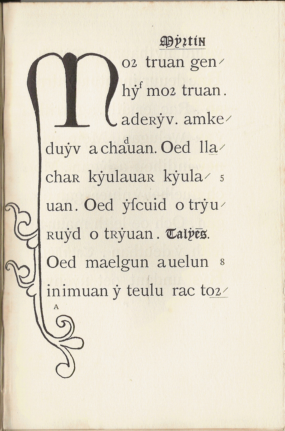 Tudalen gyntaf, Llyfr Du Caerfyrddin