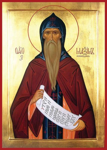 Saint Maximus the Theologian