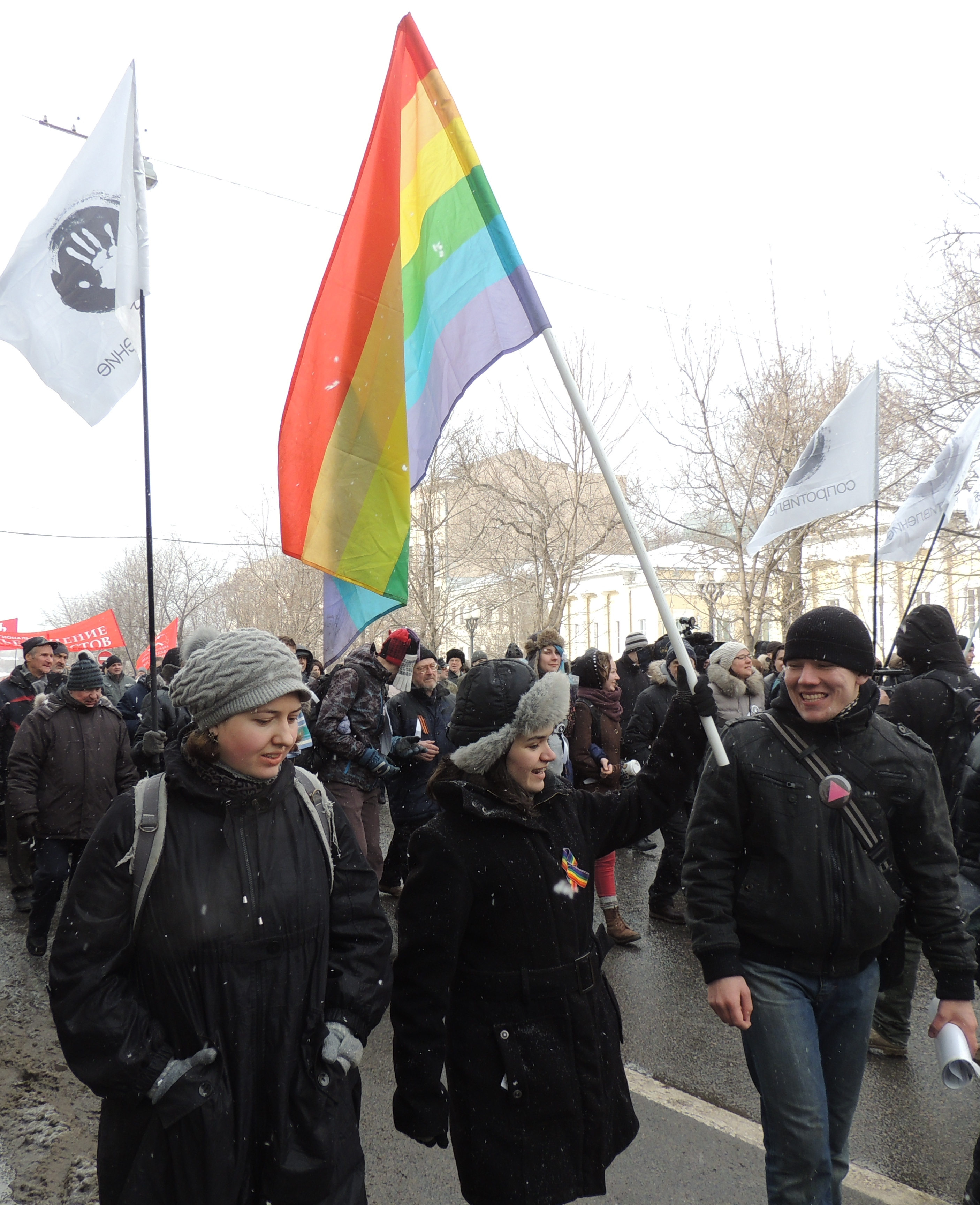 that rights Groups oppose gay