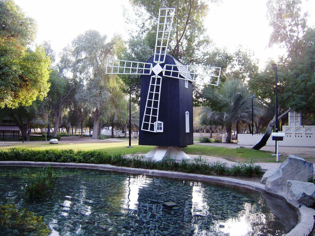 File:Mushrif Park, Dubai - panoramio (4).jpg