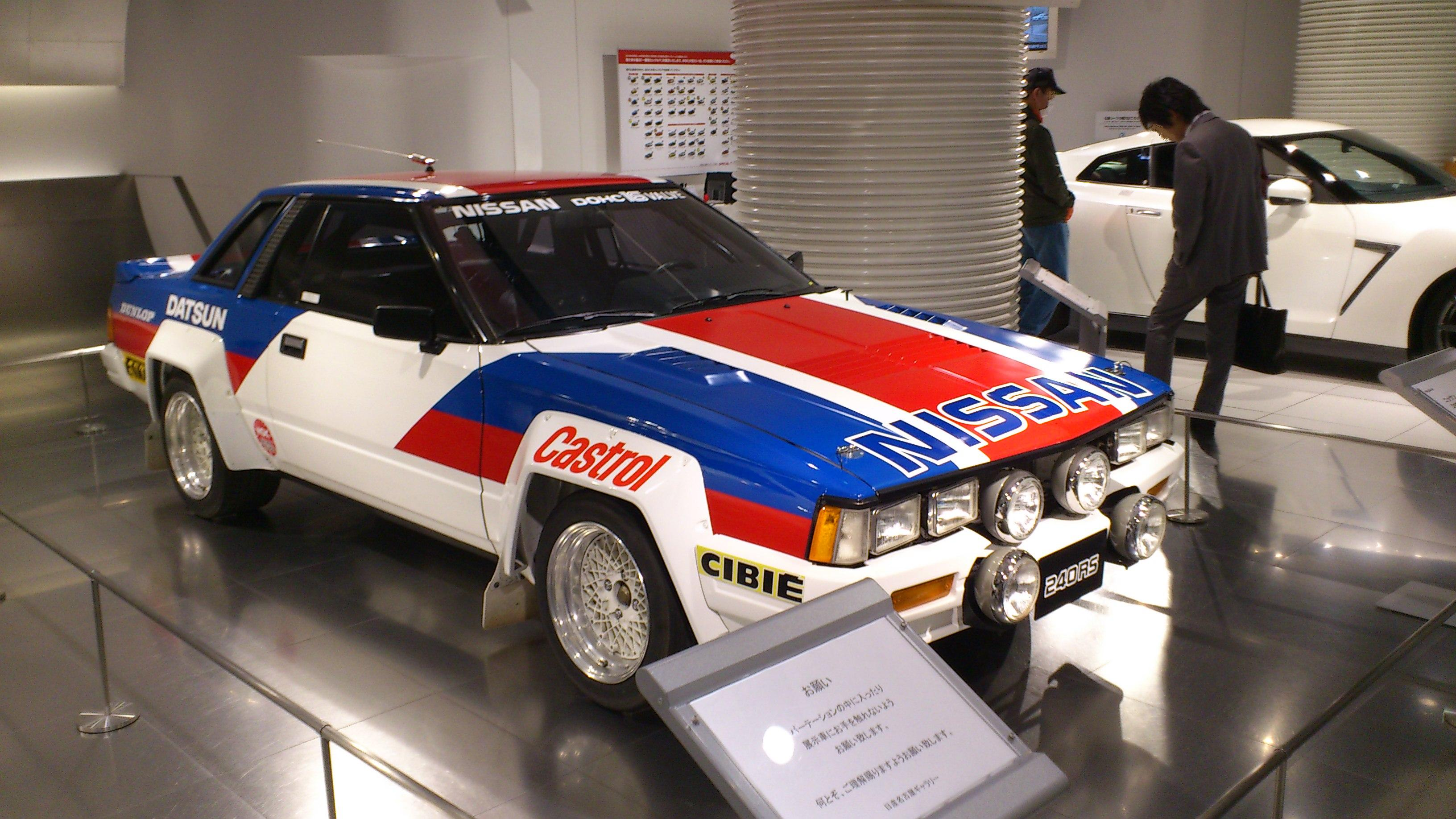 File Nissan 240rs 1983 01 Jpg Wikimedia Commons